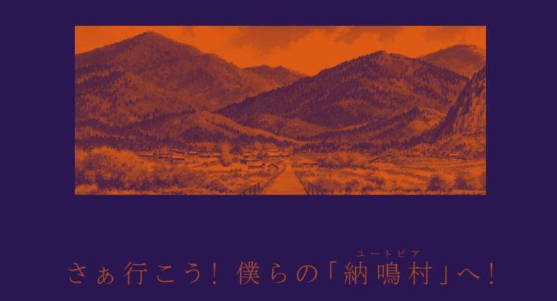 마요이가 소개 이미지