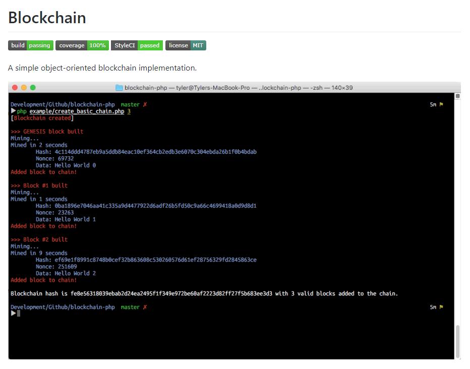 블록체인 PHP 예제
