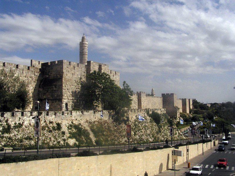 Tower of David